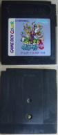 Game Boy Color Japanese :  Animal Breeder 3  DMG-AA3J-JPN - Nintendo Game Boy