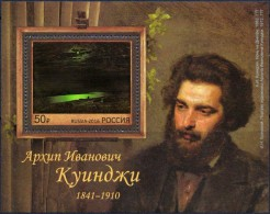 Russia, 2016, Mi. 2268 (bl. 228), Sc. 7708, The 175th Anniv. Of A. Kuindzhi, A Painter, MNH - Other