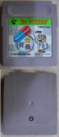 Game Boy Japanese Dr Mario  DMG-VUA - Nintendo Game Boy
