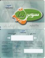 YEMEN - Sabafon Prepaid Card YER 12000, Sample - Yemen