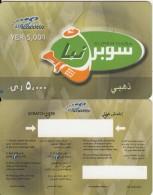 YEMEN - Sabafon Prepaid Card YER 5000, Sample