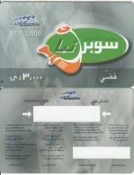 YEMEN - Sabafon Prepaid Card YER 3000, Sample