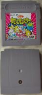 Game Boy Japanese :  Chou Majin Eiyuuden Wataru Mazekko Monster DMG-AWAJ-JPN - Nintendo Game Boy