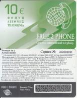 BULGARIA - Free 2 Phone Prepaid Card 10 Leva(CN At Top), Sample - Bulgaria