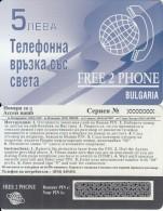 BULGARIA - Free 2 Phone Prepaid Card 5 Leva(CN At Top), Sample - Bulgaria