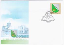 Belarus 2010 FDC Coat Of Arms Of Khoiniki, Homiel Or Gomel Oblast Orthodox Church Sobor - Bielorrusia