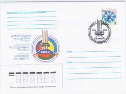 Belarus 2003 International Youth Festival, Dobrush, Gomel Region - Bielorrusia
