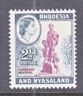 RHODESIA & NYASALAND  161  * - Rhodesia & Nyasaland (1954-1963)