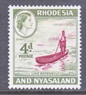 RHODESIA & NYASALAND  163  *  CANOE - Rhodesia & Nyasaland (1954-1963)