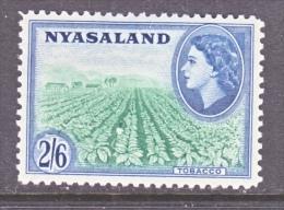 NYASALAND  108     *     TOBACCO - Nyasaland (1907-1953)