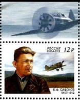 2015 1v Russia Russland Russie Rusia Ryssland Pilot  Safonov-aviation-WW2 Mi 2207 MNH ** - Flugzeuge