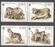 58-016 // BG - 2015   EURASIAN  WOLFS  - EVRASISCHE  WOELFE  ** - Bulgarie