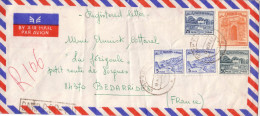 PAKISTAN - SUPERBE AFFRANCHISSEMENT POUR LA FRANCE EN 1974. - Pakistan