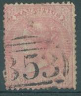 MAURITIUS  - USED/OBLIT. - 1860 - VICTORIA - Yv 25 SG 48 - Lot 13672 - 2nd  CHOICE - Mauricio (...-1967)