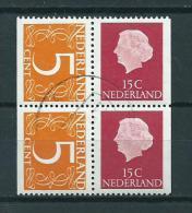 1971 Netherlands Inhoud Postzegelboekje 2x5 + 2x15 Cent Used/gebruikt/used - Booklets