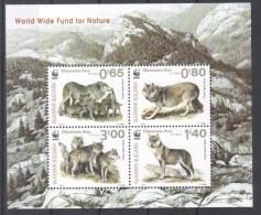 58-021 // BG - 2015   EURASIAN  WOLFS  - EVRASISCHE  WOELFE  BLOCK ** - Bulgarie