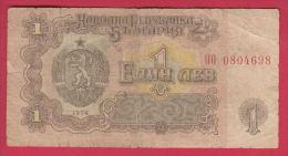 B641 / - 1 Lev - 1974 - Shipka Memorial - Bulgaria Bulgarie Bulgarien Bulgarije - Banknotes Banknoten Billets Banconote - Bulgaria