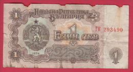 B648 / - 1 Lev - 1974 - Shipka Memorial - Bulgaria Bulgarie Bulgarien Bulgarije - Banknotes Banknoten Billets Banconote - Bulgaria