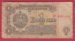B652 / - 1 Lev - 1974 - Shipka Memorial - Bulgaria Bulgarie Bulgarien Bulgarije - Banknotes Banknoten Billets Banconote - Bulgaria