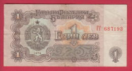 B660 / - 1 Lev - 1974 - Shipka Memorial - Bulgaria Bulgarie Bulgarien Bulgarije - Banknotes Banknoten Billets Banconote - Bulgaria