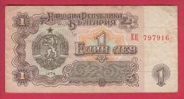 B662 / - 1 Lev - 1974 - Shipka Memorial - Bulgaria Bulgarie Bulgarien Bulgarije - Banknotes Banknoten Billets Banconote - Bulgaria