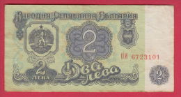 B663 / - 2 Leva - 1974 - Female Grapegatherer - Bulgaria Bulgarie Bulgarien  - Banknotes Banknoten Billets Banconote - Bulgaria