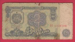 B668 / - 2 Leva - 1974 - Female Grapegatherer - Bulgaria Bulgarie Bulgarien  - Banknotes Banknoten Billets Banconote - Bulgaria