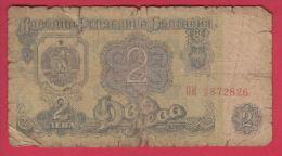 B670 / - 2 Leva - 1974 - Female Grapegatherer - Bulgaria Bulgarie Bulgarien  - Banknotes Banknoten Billets Banconote - Bulgaria