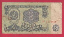 B672 / - 2 Leva - 1974 - Female Grapegatherer - Bulgaria Bulgarie Bulgarien  - Banknotes Banknoten Billets Banconote - Bulgaria