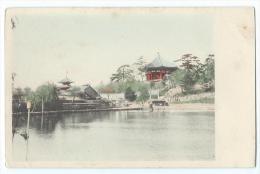 Japon Inconnu - Japón