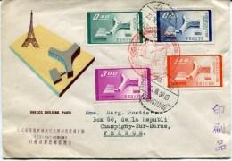 KACHSIUNG Env. De 1959  UNESCO PARIS - 1945-... République De Chine