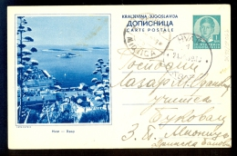 Illustrated Stationery - Image Hvar / Stationery Circulated, 2 Scans (41-847) - 1931-1941 Kingdom Of Yugoslavia