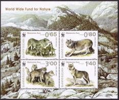BULGARIA 2015 FAUNA Animals EURASIAN WOLF WWF - Fine S/S MNH - W.W.F.