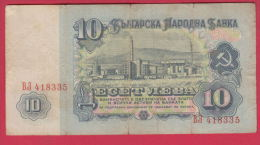 B735 / - 10 Leva - 1974 - Georgi Dimitrov - Bulgaria Bulgarie Bulgarien  - Banknotes Banknoten Billets Banconote - Bulgaria