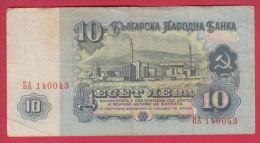 B747 / - 10 Leva - 1974 - Georgi Dimitrov - Bulgaria Bulgarie Bulgarien  - Banknotes Banknoten Billets Banconote - Bulgarije