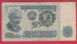B759 / - 10 Leva - 1974 - Georgi Dimitrov - Bulgaria Bulgarie Bulgarien  - Banknotes Banknoten Billets Banconote - Bulgaria