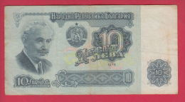 B770 / - 10 Leva - 1974 - Georgi Dimitrov - Bulgaria Bulgarie Bulgarien  - Banknotes Banknoten Billets Banconote - Bulgaria