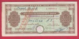 B799 / - 5 000 Leva 1947 GENERAL UNION POPULAR BANK Foreign Exchange Certificate Check  Bulgaria Bulgarie Bulgarien - Bulgaria