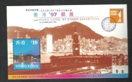 HONG KONG,  HONGKONG, 1997, Stamp Exhibition, Hong Kong, MS, MNH, (**) - Esposizioni Filateliche