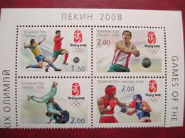 Tajikistan  2008  Olympic  Games  Beijing   4м  Perfor.  MNH - Tadschikistan