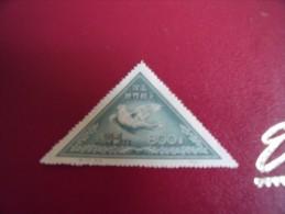 Timbres  De Collection  Chine Lot  47     Année; 1951    Y.T.   N°  905 ** - 1949 - ... République Populaire