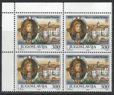 "Yugoslavia 1989: 300th Anniv Of Publishing Of ""The Glory Of The Duchy Of Kranjska"" By J. W. Valvasor. MNH(**) - 1945-1992 Repubblica Socialista Federale Di Jugoslavia"