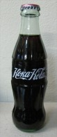 AC - 50th ANNIVERSARY OF COCA COLA IN TURKEY 2014 EMPTY GLASS BOTTLE & CROWN CAP - Botellas