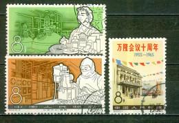 Industrie Chimique, Plastiques, Pharmacie - CHINE - Conférence, Batiment - 1964 - Oblitérés