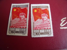 Timbres  De Collection  Chine Lot  68     Année;1950    Y.T.   N°  Lot ** - Neufs