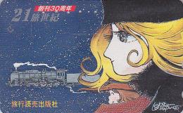 Télécarte Japon - MANGA - GALAXY EXPRESS / Train - ANIME Japan Phonecard - Comics Telefonkarte -  6155 - Cinema