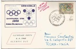 GRECIA JUEGOS OLIMPICOS GRENOBLE 1968 MEXICO - Zomer 1968: Mexico-City