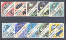 Sharjah - 1965 Science Transport Telecommunications MNH__(TH-7743) - Sharjah