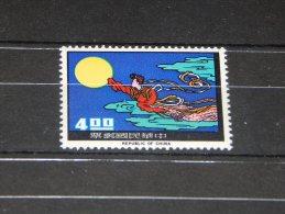 Taiwan - 1966 Moon Festival MNH__(TH-8111) - 1945-... Republic Of China