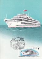 4799 - Russie 1987 - Maximumkaarten